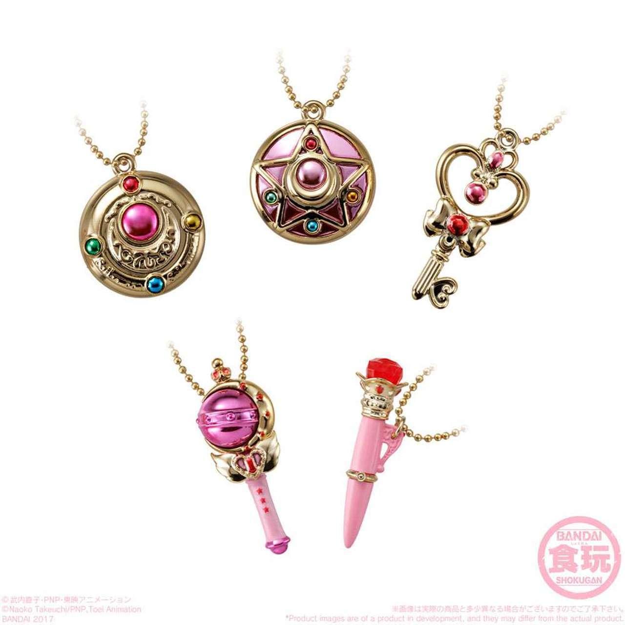 "Bandai Assorted Sailor Moon Vol. 1 ""Sailor Moon"", Bandai Little Charm"