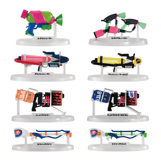 "Bandai Splatoon 2 Weapons Collection Vol. 1 ""Splatoon 2"" (Box/8), Bandai Weapons Collection"