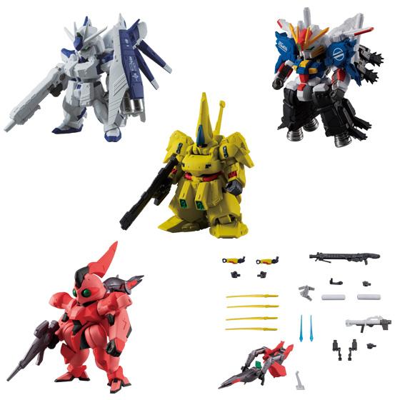 "Bandai FW Gundam Converge #Plus 02, ""Mobile Suit Gundam"", Bandai Micro Wars (5/Box)"