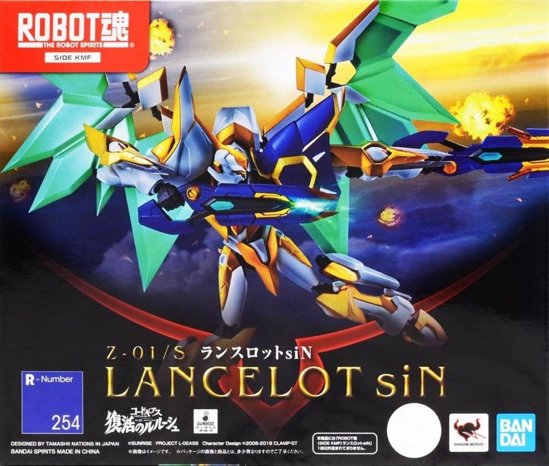 "Bandai Lancelot siN ""Code Geass"", Bandai Robot Spirits"