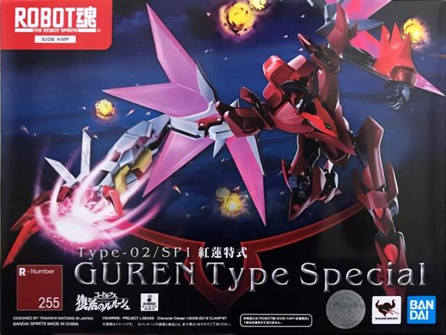 "Bandai Guren Type Special ""Code Geass"", Bandai Robot Spirits"