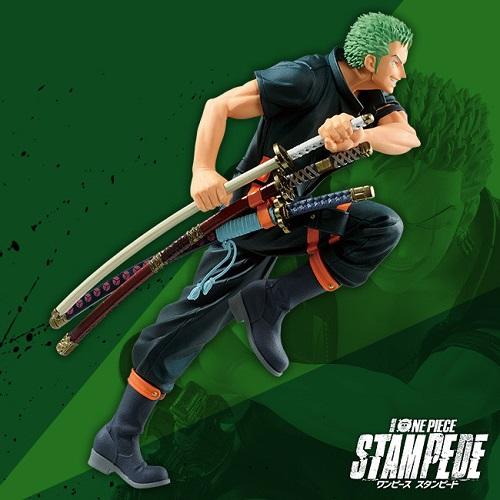 "Bandai Roronoa Zoro ""One Piece: Stampede"", Ichiban Figure"