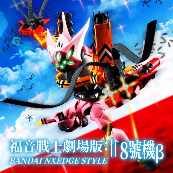 "Bandai EVANGELION TYPE-08 ?-ICC ""Evangelion"", Bandai NXEDGE STYLE"