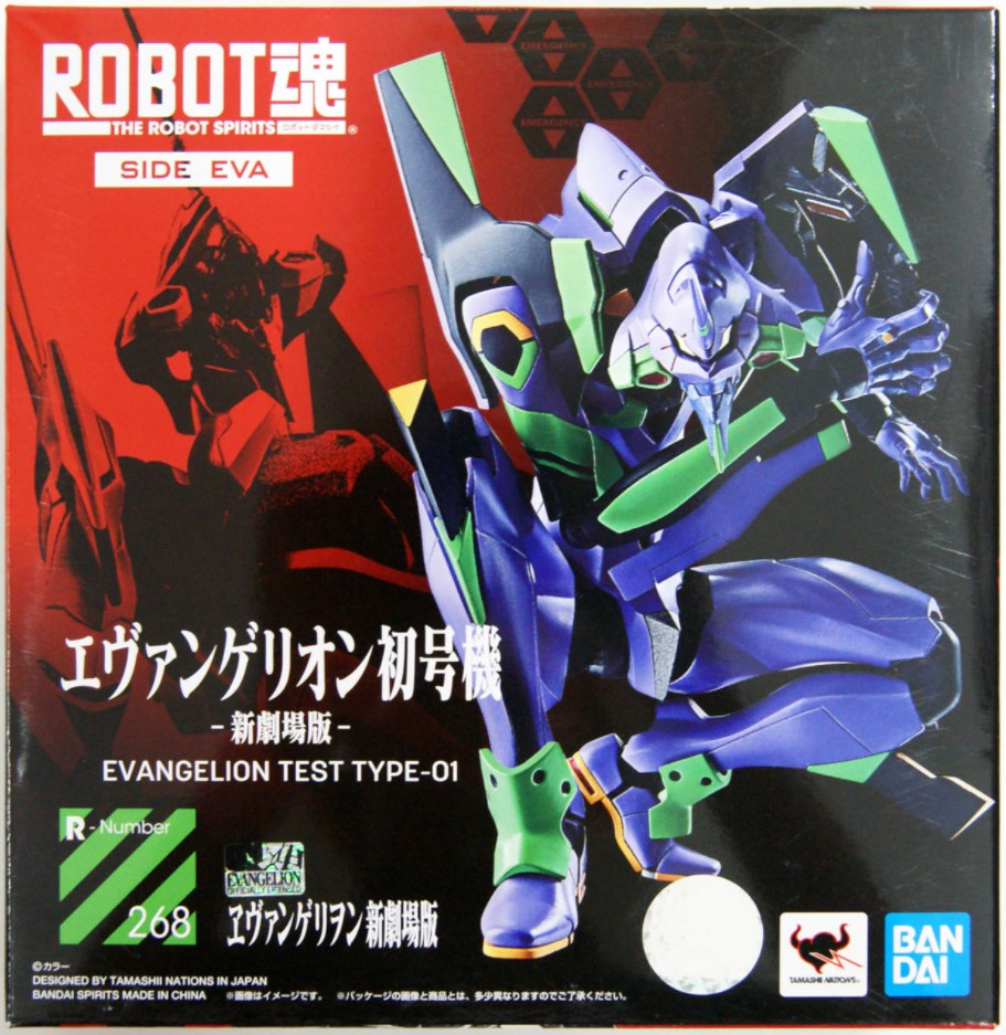"Bandai EVANGELION TEST TYPE-01 -Evangelion: New Theatrical Edition-""Evangelion"", Bandai Robot Spirits"