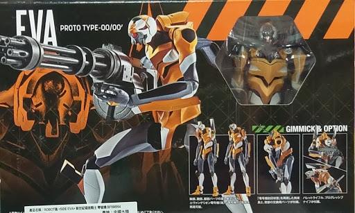 """Bandai EVANGELION PROTO TYPE-00/PROTO TYPE-00 -Evangelion: New Theatrical Edition- """"Evangelion"""", Bandai Robot Spirits"""