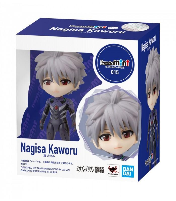 """Bandai Nagisa Kaworu """"Evangelion"""", Bandai Figuarts Mini"""