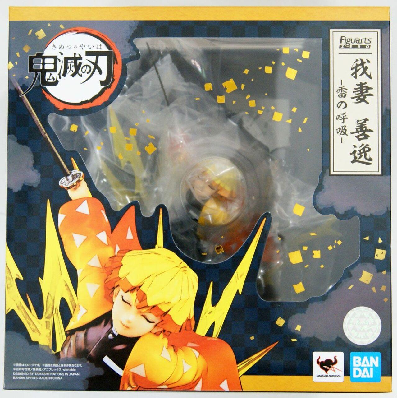"""Bandai Spirits Figuarts ZERO Agatsuma Zenitsu - Thunder Breathing- """"Demon Slayer"""""""