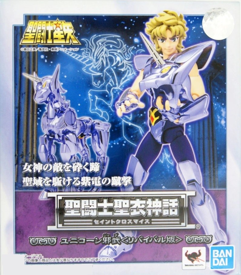Bandai Unicorn Jabu (Revival Ver.) Saint Seiya, Bandai Tamashii Nations Saint Cloth Myth