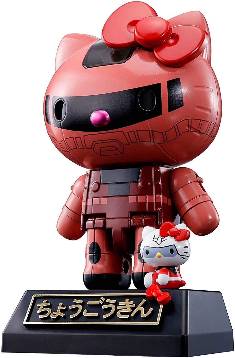 "Bandai CHAR'S ZAKU HELLO KITTY ""Hello Kitty"", Bandai Chogokin (4.1 Inch approx)"