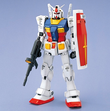 Bandai RX-78-2 Gundam, Bandai PG