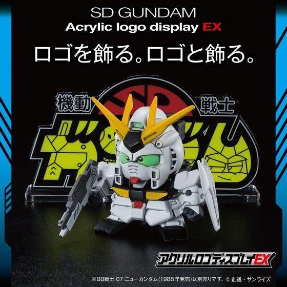 "Bandai Logo Display SD Gundam (Large) ""SD Gundam"""