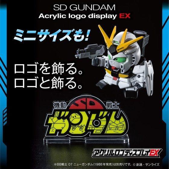 "Bandai Logo Display SD Gundam (Small) ""SD Gundam"""