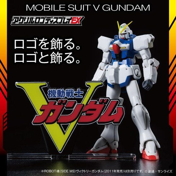 """Bandai Logo Display V Gundam (Large) """"Victory Gundam"""""""