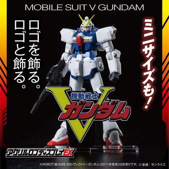 "Bandai Logo Display V Gundam (Small) ""Victory Gundam"""