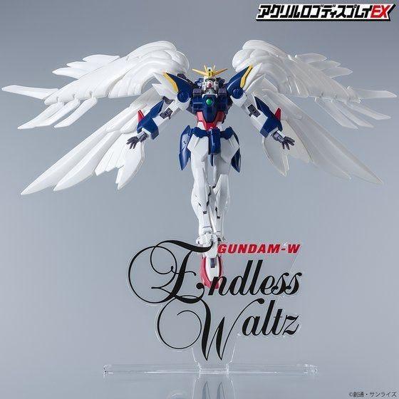 """Bandai Logo Display Gundam W Endless Waltz (Large) """"Gundam Wing"""""""