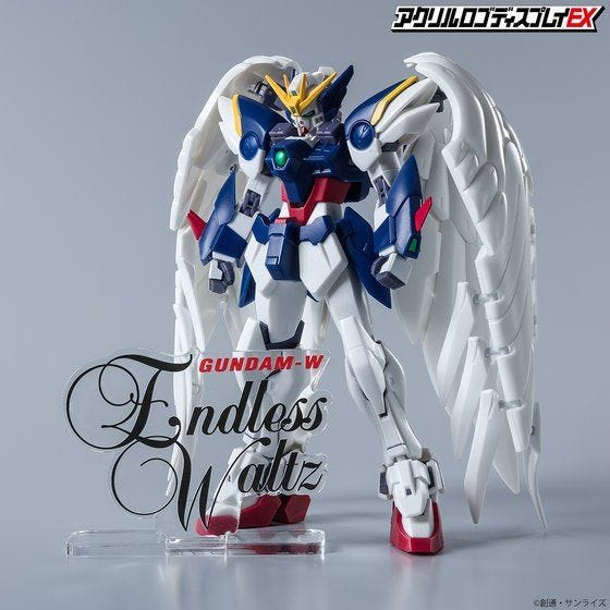 "Bandai Logo Display Gundam W Endless Waltz (Small) ""Gundam Wing"""