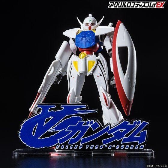 "Bandai Logo Display Turn A Gundam (Large) ""Turn A Gundam"""
