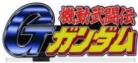"Bandai Logo Display G Gundam (Large) ""Gundam"""