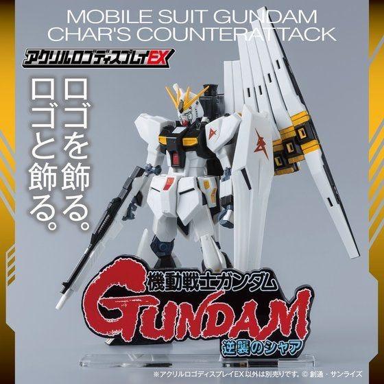 """Bandai Logo Display Gundam (Large Size) """"Char's Counter Attack"""""""