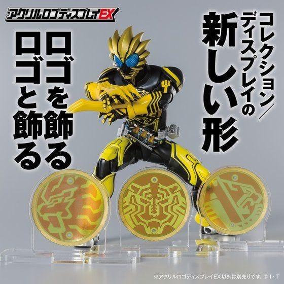 "Bandai Logo Display Ratora-ta Combo Core ""Kamen Rider OOO"""