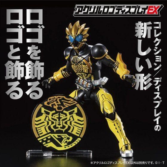 "Bandai Logo Display Ratora-ta Combo Mark ""Kamen Rider OOO"""