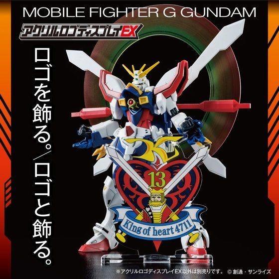 "Bandai Logo Display King of Hearts (Large Size) ""G Gundam"""