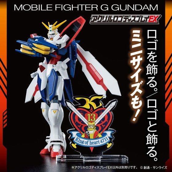 """Bandai Logo Display King of Hearts (Small Size) """"G Gundam"""""""