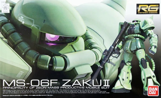 Bandai MS-06F Zaku II Green, Bandai PG