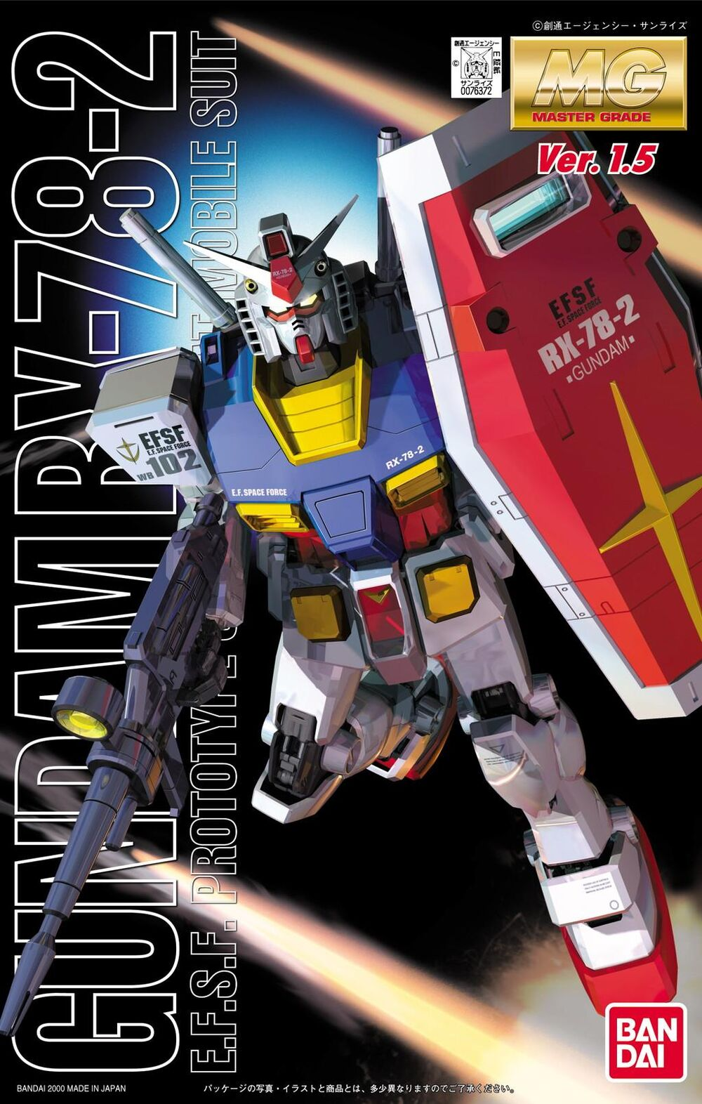 Bandai RX-78-2 GUNDAM Ver 1.5, Bandai MG