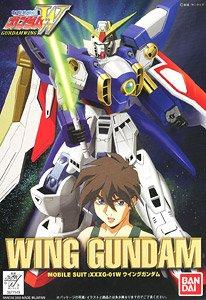 """Bandai WF-01 Wing Gundam, """"Gundam Wing"""", Bandai 1/144 Gundam Wing"""