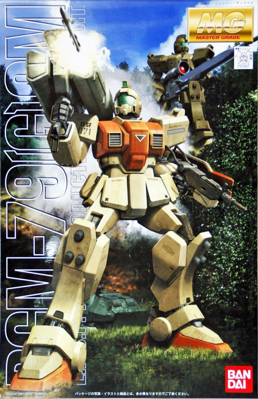 "Bandai RGM-79[G] GM Ground Type""Gundam 08th MS Team"", Bandai MG"
