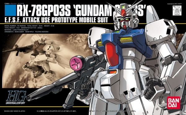 Bandai HGUC 1/144 #25 GP03S Gundam