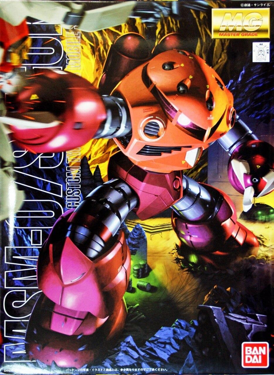 """Bandai Char's Z'Gok """"Mobile Suit Gundam, Bandai MG 1/100"""