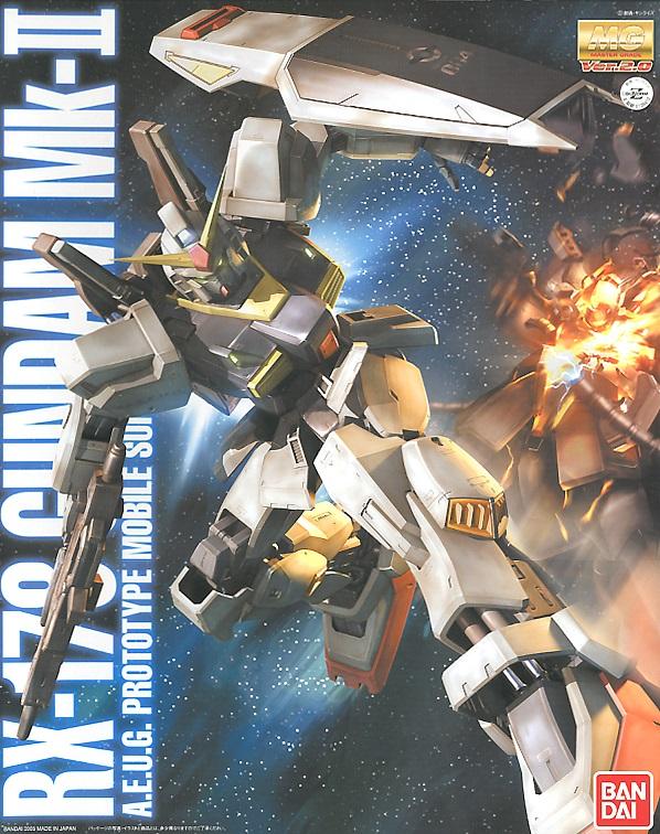 "Bandai Gundam Mk-ll (Ver. 2.0) ""Z Gundam"", Bandai MG"