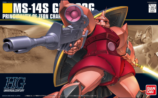 Bandai #70 MS-14S GELGOOG, Bandai HGUC