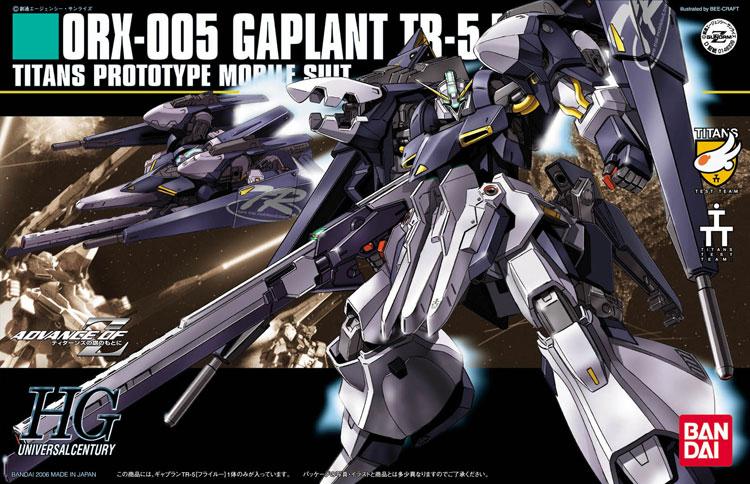 "Bandai #73 Gaplant TR-5 Hrairoo ""Advance of Zeta"", Bandai HGUC"