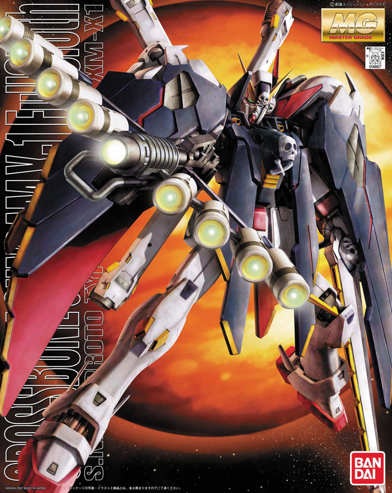 "Bandai Crossbone Gundam X-1 Full Cloth ""Crossbone Gundam"", Bandai MG"