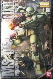 Bandai MS-06J ZAKU II Ver 2.0, Bandai MG