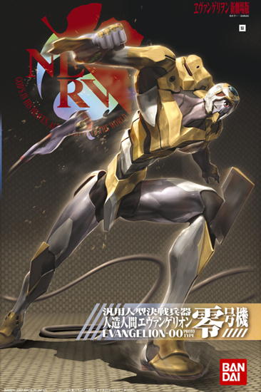 "Bandai #02 EVA-00 Prototype ""Rebuild of Evangelion"", Bandai HG Evangelion"
