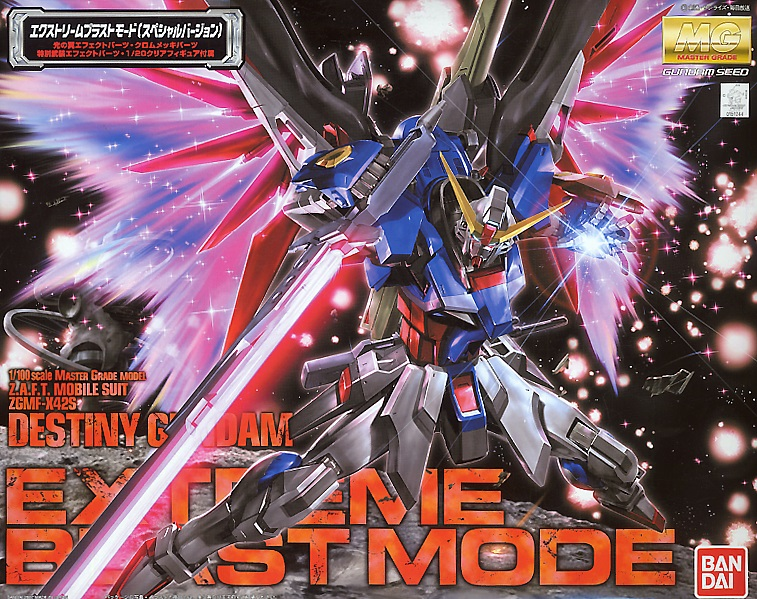 "Bandai Destiny Gundam (Extreme Blast Mode) ""Gundam SEED Destiny"", Bandai MG"