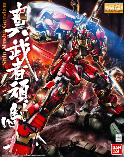 "Bandai Shin Musha Gundam ""Gundam Dynasty Warriors"", Bandai MG"