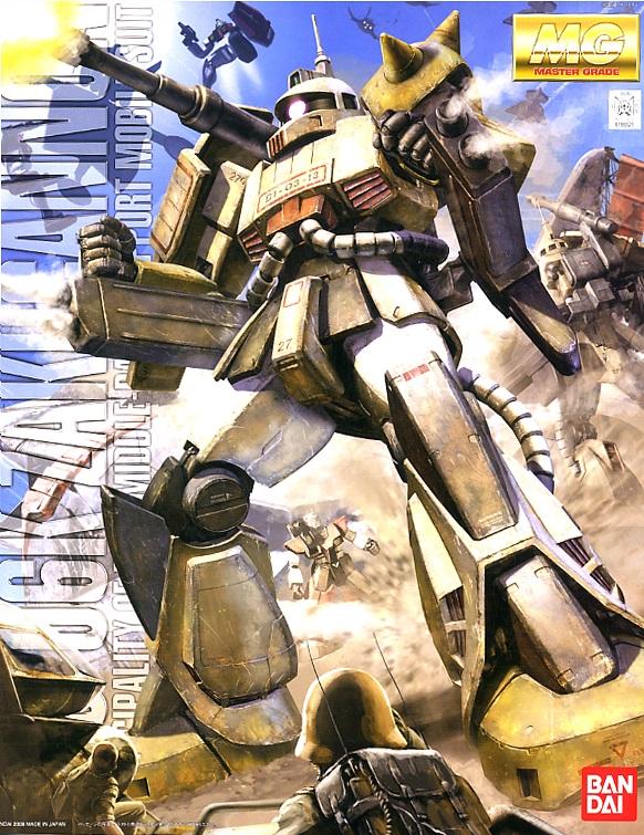 """Bandai Zaku Cannon """"Mobile Suit Gundam"""", Bandai MG"""