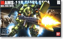 """Bandai #91 Geara Doga """"Char's Counterattack"""", Bandai HGUC"""