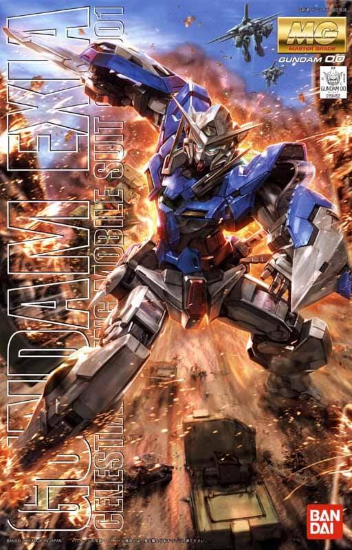 "Bandai Gundam Exia ""Gundam 00"", Bandai MG"