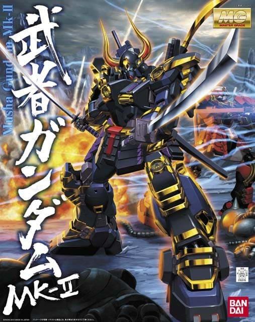Bandai MUSHA GUNDAM MK-II, Bandai MG