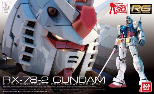 Bandai RG 1/144 #01 RX-78-2 Gundam