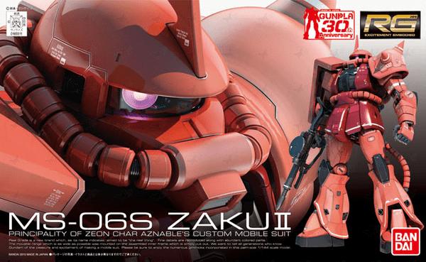 "Bandai #2 MS-06S Char's Zaku II ""Mobile Suit Gundam"", Bandai RG 1/144"