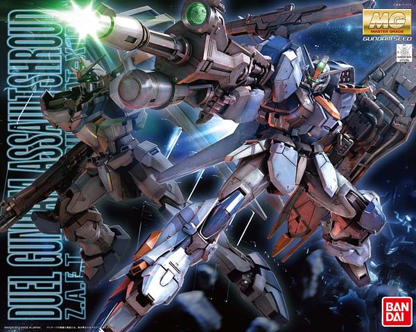 """Bandai Duel Gundam Assault Shroud """"Gundam SEED"""", Bandai MG"""