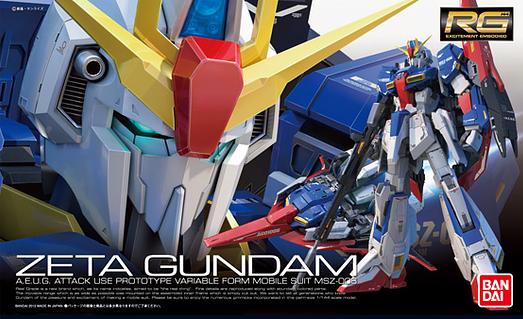 """Bandai #10 Zeta Gundam """"Z Gundam"""", Bandai RG 1/144"""