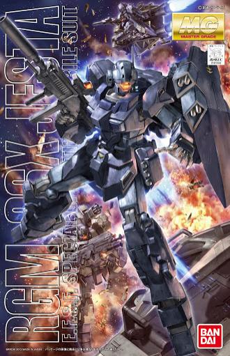 "Bandai Jesta ""Gundam UC"", Bandai MG"